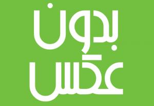فراخوان ثبتنام اهالی رسانه و منتقدان برای حضور در جشنواره فجراخبار سینمای ایران